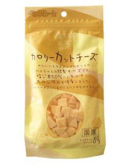画像2: カロリーカットチーズお徳用160g